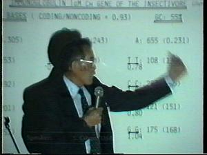 Wolga-1990-Ohno-special-lecture-music-